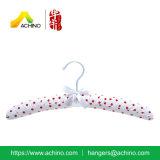 Satin Padded Top Hangers (SPH008)