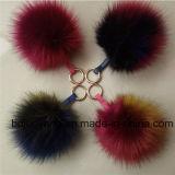 Fluffy Colorfurl Fur Pompom Hat Fur Ball on Shoe/Hat