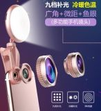 Smart Phone Lens Fill Light W-Rk19 Beauty Fill Light Artifact Self-Timer