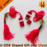 Chinese Knot USB Flash Memory for Promotional Gifts (YT-3218-03)