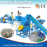 Pet Bottle Washing Line/Pet Flake Recycling Machine