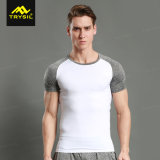 Men′s Gym Wear Sports Wear Fitness Clothing (Tight t shirt)