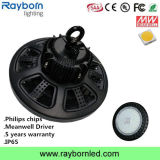 High Lumen Philips Chips UFO LED High Bay Light with Ce UL SAA (RB-HB-100WU1)