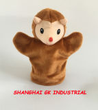 Lovely Brown Animal  Hand Puppets