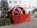 Silica Wheel Sand Washing Machine, Bucket Sand Washing Machine
