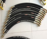 High Pressure Rubber Hose Hydraulic Hose with SGS Certificate
