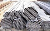 Seamless Steel Pipe From China with Q235/20#/42CrMo