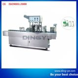 Automatic Milk Bottle Filling and Sealing Machine (BG48S)
