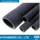 Fabric Cover Braid or Fabric Insert Black Color