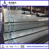 50*50 Hollow Section Square Steel Pipe