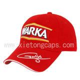 Embroidery Baseball Cap (JRE006)
