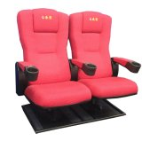 Cinema Hall Seating Fabric Theater Seat Home Theater Chair (S21E)