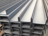 Ss400 Hot Rolled Carbon Steel Section U Beam