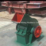 Small Cheap Quarry Hammer Crusher (PC Series)
