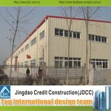 High Qualtiy Prefabricated Steel Structure Storage