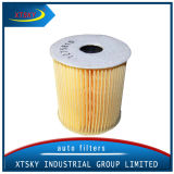Air Filter Manufacturers Supply Air Filter (1275810)