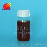 Formaldehyde Free Fixing Agent Rg-510t