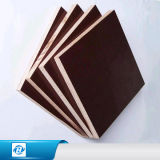 Brown /Black/Red /Building Material/Contruction/Commercial/Film Faced Plywood