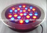 IP67 Rating 36W RGB LED Underground Light in 24VAC