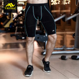 Mens Compression Short Sport Tights Short Pants