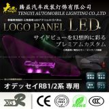 LED Auto License Plate Light Lamp for Toyota Honda Car