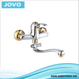 Single Handle Wall-Mounted Kitchen Mixer Jv73706