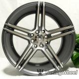 Hot Sale 17 X 7.5 Inch Alloy Car Wheel Rims