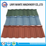 Anti-Rust Hot Sale Colorful Stone Coated Metal Roof Tile