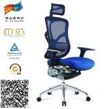 Mesh High Back Ergonomic Office Chair with 3D PU Armrest