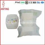 Hot New 2016 Best Price Disposable Diaper Baby Product