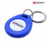 Writable T5577 RFID Keyfob, Compatible T5577 RFID Keyfob