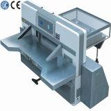 Microcomputer Paper Cutting Machine (QZYK1370DW)