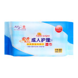 Factory Delivery Competitive Price High Quality Medical Wet Wipe Manufacturer From China for Adult