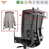 2017 Hot Sale High Back Office Ergonomic 360 Swivel Executive Mesh Chair with Coat Hanger Fuction (HY-6205A)