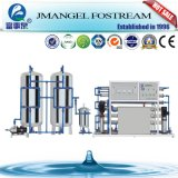 Factory Supply Stainless Steel River Water Treatment System