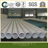 DIN1.4401/1.4401/1.4403 Stainless Steel Seamless Tube