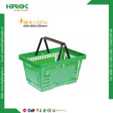 Supermarket Single Handle Plastic Shopping Baskets