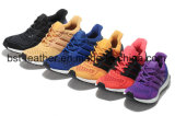 2017 Ultra Boost Running Shoes Sprot Shoes