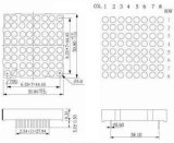 2 Inch Dual Color 8X8 LED DOT Matrix