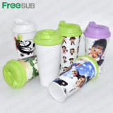 Freesub New Plastic Double Wall Travel Cup
