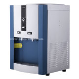 Pou Hot&Cold Water Dispenser (YLR2-5-X(16T-G/D))