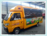Electric Ice Cream Mobile Food Bus/Coffee Food Vending Food Vans