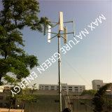 10 Kw Vertical Axial Wind Turbine