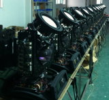 200W 230W Sharpy Beam Moving Head Stage Light (VS-7R BEAM)