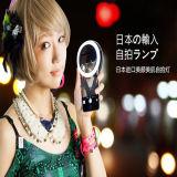 2016 Selfie LED Flashlight Ring Circle Light for Smartphones