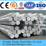 High Quality Aluminum Angle Bar (5005, 5052, 5083)