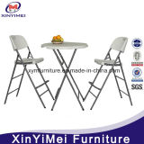 2016 Cheap Plastic Bar Coffee Table