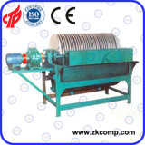 Wet Type Magnetic Separator---Iron Ore Separation Equipment