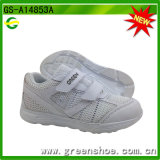 New Arrival High Quality School Student Shoes