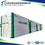 Domestic Sewage Treatment System, Hospital Sewage Treatment Plant